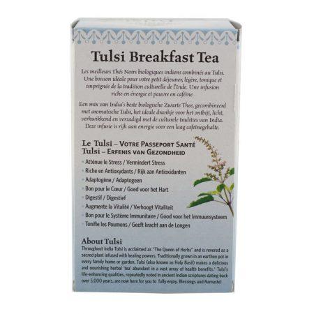 tulsi-breakfast-tea-organic-india