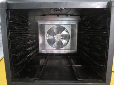 ventilateur-deshydrateur