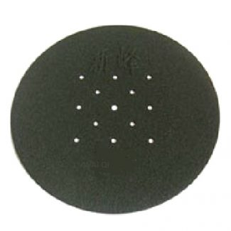 wai qi infrarouge plaque minérale