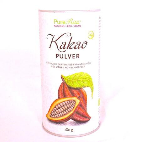 cacao-cru-poudre-bio-reponsesbio